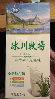 上海宝山区牛奶 6-12个月 阴凉干燥处