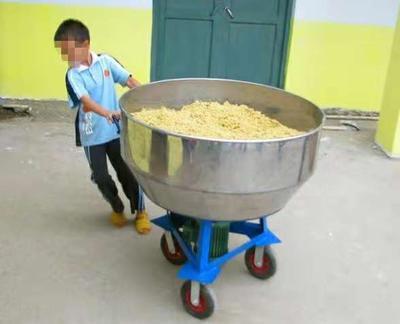 河南省郑州市二七区搅拌机