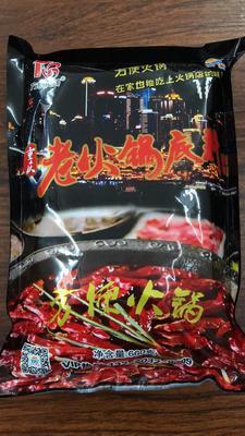 重庆巴南区火锅底料