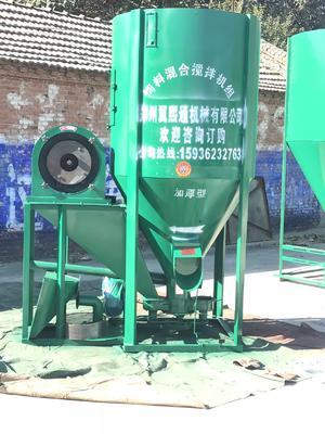 河南省郑州市二七区粉碎机