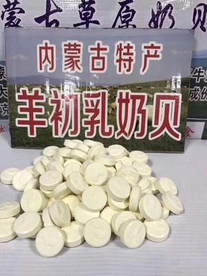 广东省广州市白云区奶贝 6-12个月 阴凉干燥处