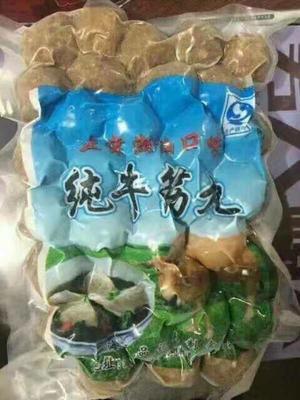 福建省漳州市龙文区牛肉丸