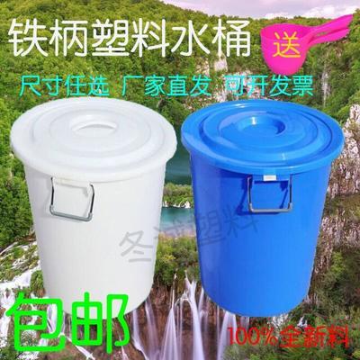 江苏省常州市武进区塑料桶