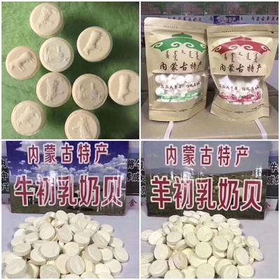 广东省广州市白云区奶贝 6-12个月 避光储存
