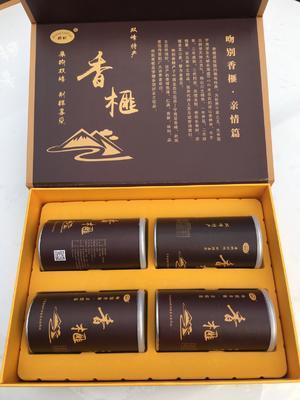 浙江省宁波市宁海县香榧 6-12个月 礼盒