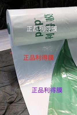 河南省郑州市金水区散射膜