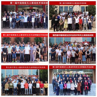 山东省潍坊市寿光市其它农机