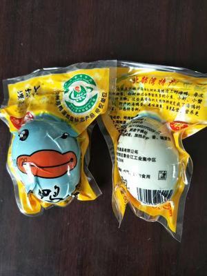 广西壮族自治区钦州市钦北区广西海鸭蛋 散装