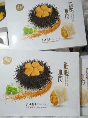 辽宁省大连市甘井子区饺子