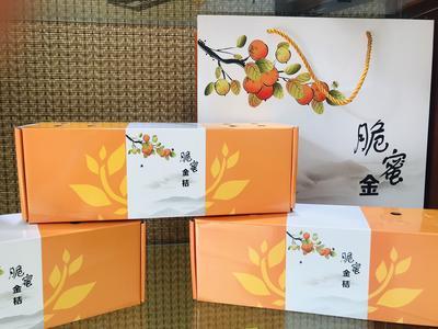 广西壮族自治区柳州市融安县脆蜜金桔 3-4cm 1.5-2两