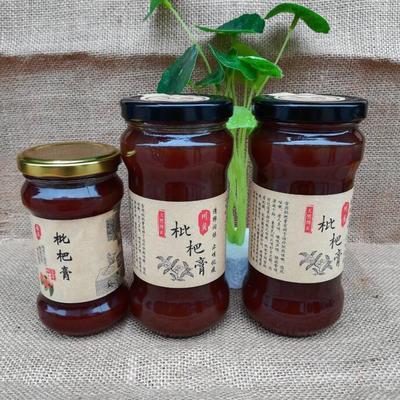 福建省漳州市云霄县枇杷膏制品  浓缩精华细腻款