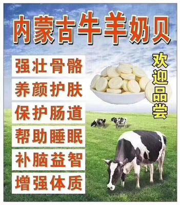 广东省佛山市禅城区奶贝 3-6个月 阴凉干燥处