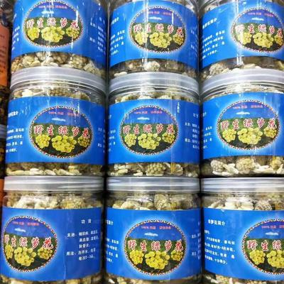 青海省西宁市城东区绿萝花茶 罐装 特级
