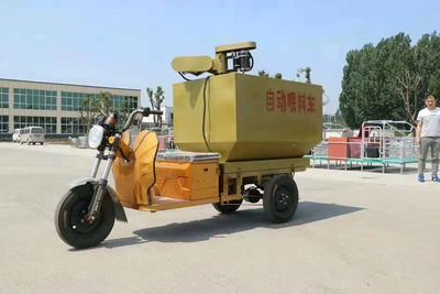 河南省郑州市二七区喂料机