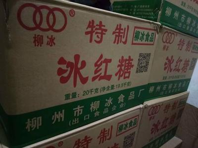 广西壮族自治区柳州市鱼峰区红糖