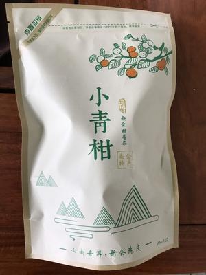 广东省江门市新会区柑普茶 袋装 特级
