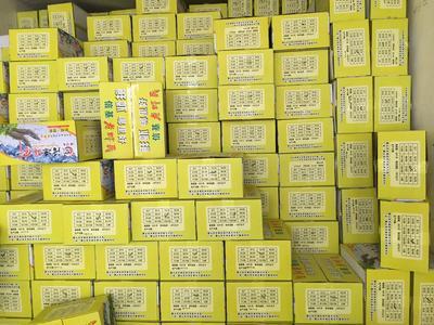 河南省郑州市惠济区南美白对虾 人工殖养 7-9钱