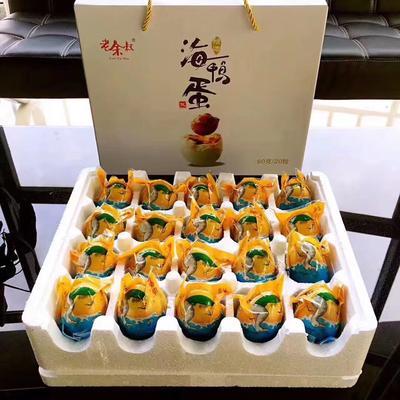 广西壮族自治区钦州市钦南区海鸭蛋 食用 礼盒装