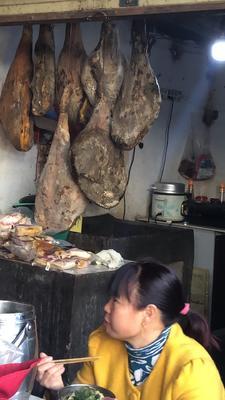 云南省丽江市古城区农家自制腊火腿
