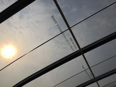 河南省郑州市惠济区长寿流滴膜
