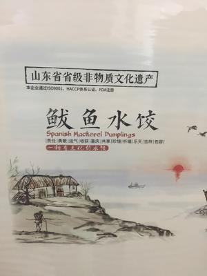 灞变笢鐪佸▉娴峰競鑽f垚甯傞ズ瀛�