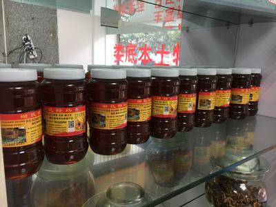 湖南省娄底市娄星区土蜂蜜 塑料瓶装 100% 2年以上