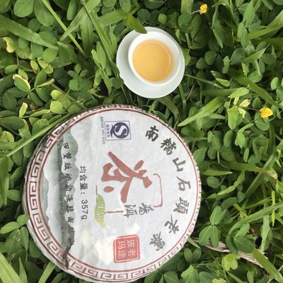 云南省西双版纳傣族自治州景洪市普洱生态茶 散装 一级