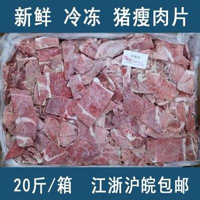 江苏省南京市江宁区猪肉类 简加工