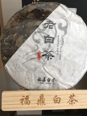 福建省漳州市龙文区福鼎白茶 盒装 一级
