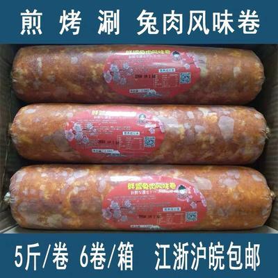 江苏省南京市江宁区兔肉类 新鲜