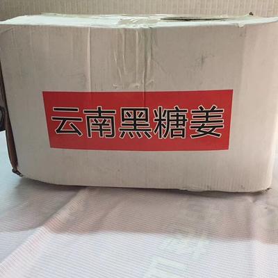 广东省广州市白云区姜黄