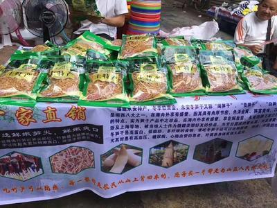 广东省广州市白云区干笋条 袋装 1年
