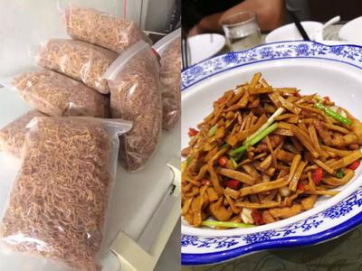 湖南省张家界市永定区笋丝 老板需要的可以发样品