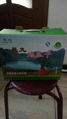 北京朝阳区红薯干 条状 袋装 半年