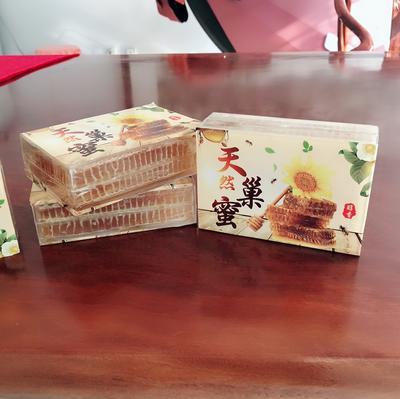 辽宁省朝阳市双塔区蜂巢蜜 盒装 90%以上 2年以上
