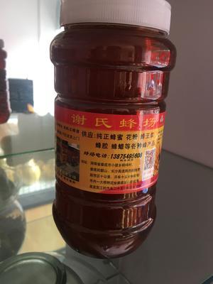 湖南省娄底市娄星区油菜蜜 塑料瓶装 100% 2年以上