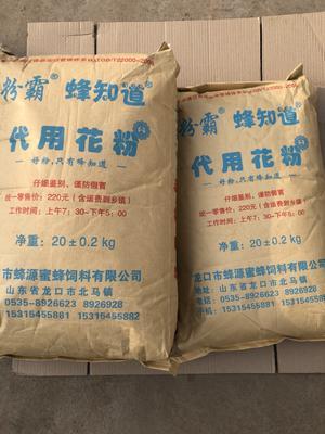 河南省许昌市长葛市蜜蜂代用花粉蜂饲料