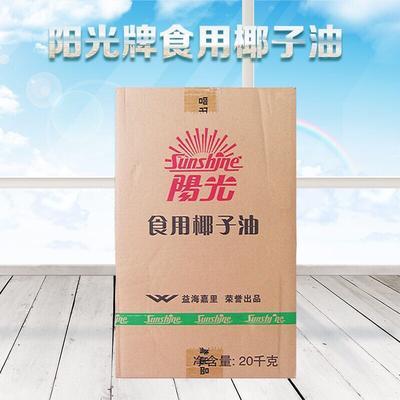 上海宝山区椰子油