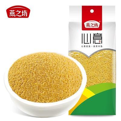 安徽省合肥市包河区黄小米