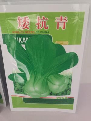 山东省潍坊市寿光市油菜籽种子 ≥90% ≥98% ≥99% 杂交种 ≤7%