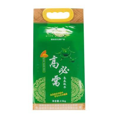 这是一张关于高必需氨基酸米 籼米 一等品 晚稻的产品图片