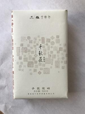 这是一张关于安化黑茶 特级 礼盒装的产品图片