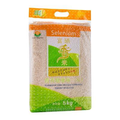 这是一张关于富硒大米 一等品 晚稻 籼米的产品图片