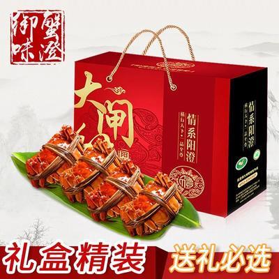 江苏省苏州市吴中区阳澄湖大闸蟹 3.5两 公蟹
