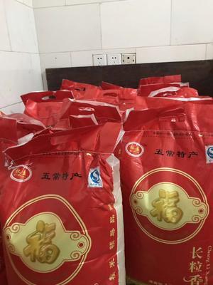 这是一张关于长粒香大米 一等品 一季稻 粳米的产品图片