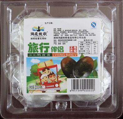 这是一张关于松花皮蛋 洞庭牧歌的产品图片