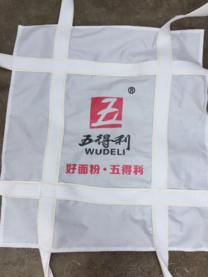 这是一张关于水饺托盘的产品图片