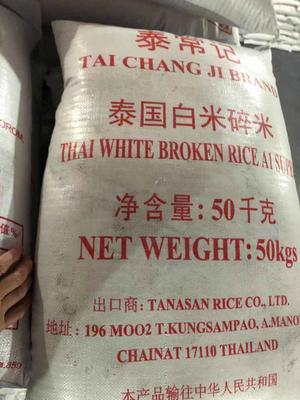 广东省东莞市东莞市碎米 一等品 籼米 晚稻
