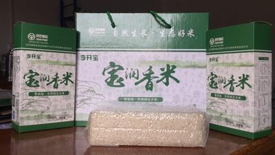 湖北省荆州市荆州区有机米 一等品 再生稻 粳米