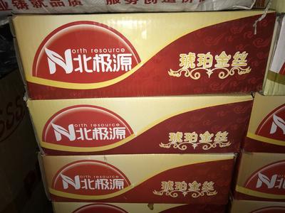 这是一张关于八宝酱菜的产品图片